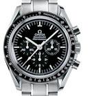 montres-omega-speedmaster-occasion-presentation